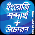 ছাড়ুন সহজেই Tips how toquit smoking easily safe verified- BDLove24.Com .apk